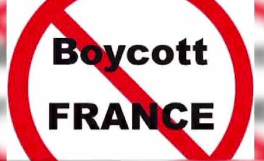 فرانسیسی وزارت خارجہ کی عرب ممالک سے اشیاء کا بائیکاٹ ختم کرنیکی درخواست