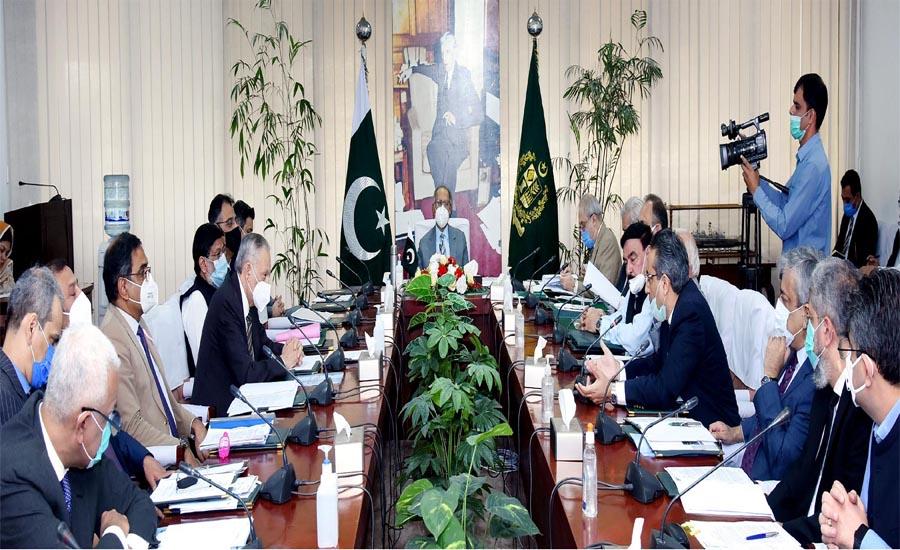 اقتصادی رابطہ کمیٹی کا اجلاس ، سوئی ناردرن گیس کو 69 ارب روپے ریکور کرنے کی اجازت