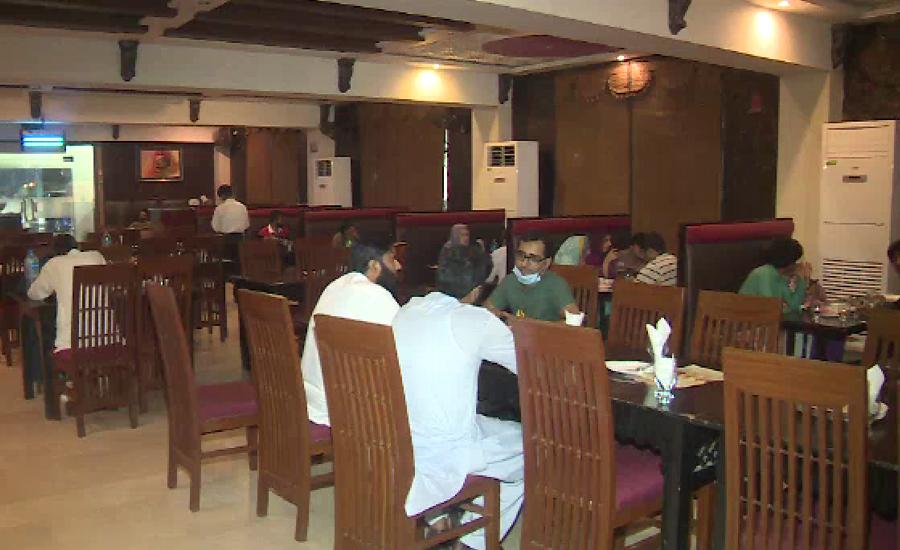 پنجاب حکومت نے تمام تجارتی سرگرمیوں کے اوقات کار کا نوٹیفکیشن جاری کردیا