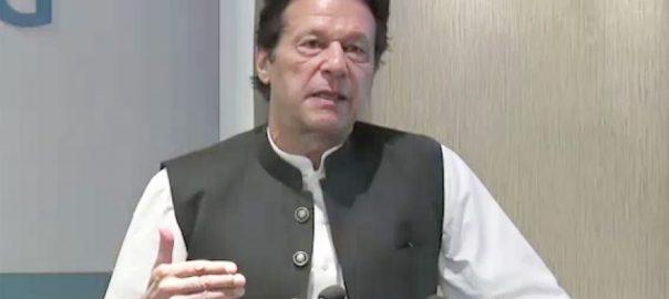 آئی سی ٹی سیکٹر ، ملازمتوں ، آمدنی ، مواقع ، وزیر اعظم ، عمران خان