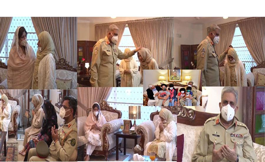آرمی چیف جنرل قمر جاوید باجوہ نے کرنل مجیب الرحمٰن شہید کے اہل خانہ سے تعزیت کی