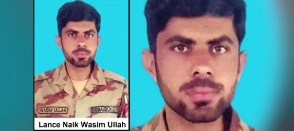 بلوچستان ، سکیورٹی فورسز ، دہشتگردوں ، حملہ ، لانس نائیک وسیم اللہ شہید ، 3 جوان زخمی ، آئی ایس پی آر ، 92 نیوز