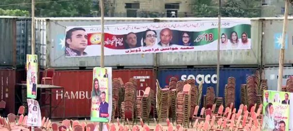 Karachi jalsa