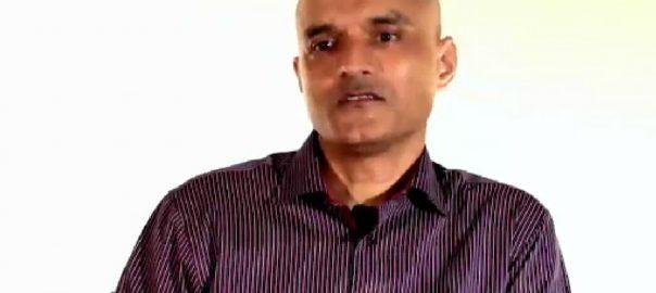 بھارت ، کلبھوشن جادیو ، عدالتی کارروائی ، حصہ ، انکار