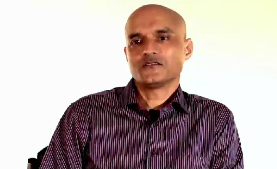 بھارت کا ایک بار پھر کلبھوشن جادیو پر عدالتی کارروائی کا حصہ بننے سے انکار