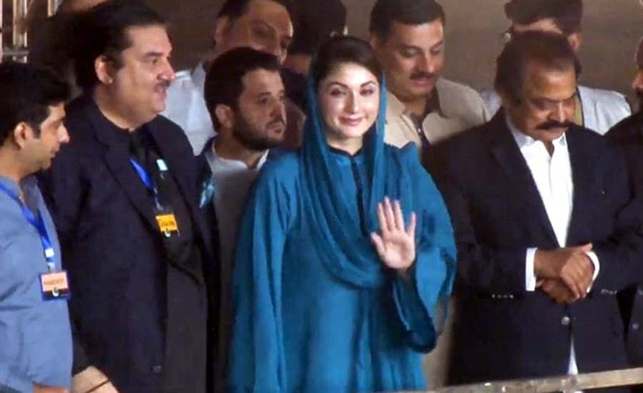 مریم نواز اور صفدر اعوان کیخلاف لاہور میں مقدمہ درج