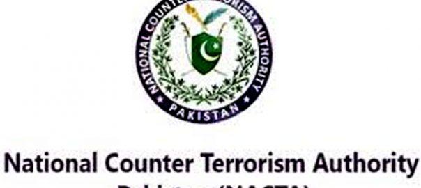 نیکٹا ، کوئٹہ ، پشاور ، سیاسی و مذہبی شخصیات ، تھریٹ الرٹ ، 92 نیوز