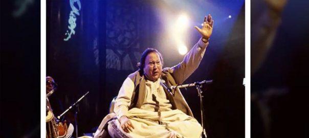 سُر اور سنگیت ، بےتاج بادشاہ نصرت فتح علی خاں ، آج ، 72 واں یومِ پیدائش ، لاہور ، 92 نیوز