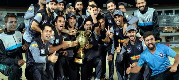 National T20
