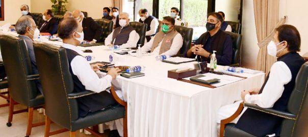 کچھ بھی ہو جائے ، اپوزیشن ، مفاہمت نہیں ہو گی ، وزیراعظم ، ملاقات ، اسلام آباد ، 92 نیوز