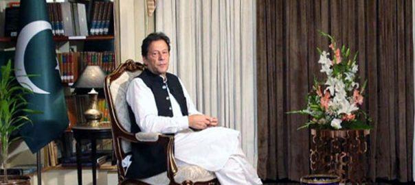 PM-Imran-Khan-