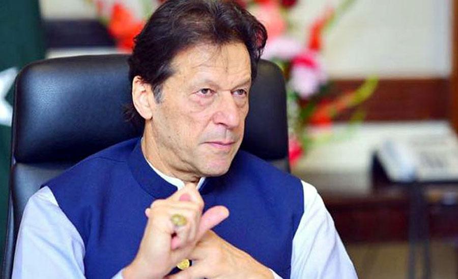وزیر اعظم نے پی ٹی آئی کے جلسے  کرنے کی منظوری دے دی