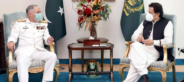 PM WITH NAVY CHIEF