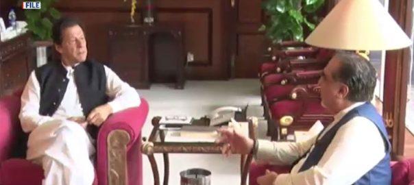 وزیراعظم ، گورنر سندھ ، ملاقات ، صوبے ، سیاسی صورتحال ، گفتگو ، 92 نیوز
