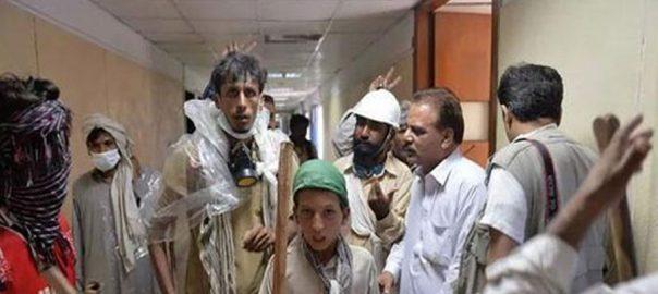 پی ٹی وی ، پارلیمنٹ ، حملہ ، وزیراعظم ، انسداد دہشتگردی عدالت اسلام آباد ، بریت ، استدعا