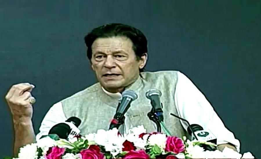 وزیر اعظم کا کشمیریوں کی مکمل حمایت کا اعلان