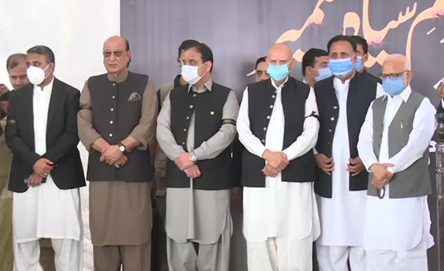 یوم سیاہ پر پنجاب حکومت کی ریلی اور احتجاج ، وزیر اعلیٰ اور گورنر کی خصوصی شرکت