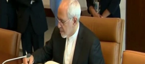 ٹرمپ انتظامیہ ، ایران ، بینکوں ، پابندیاں