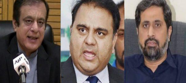 11 سیاسی جماعتوں ، اکٹھ ، فلاپ شو ، حکومت ، پی ڈی ایم جلسہ ناکام ، اسلام آباد ، 92 نیوز