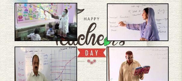 پاکستان سمیت دنیا بھر ، آج ، اساتذہ کا دن ، منایا جا رہا ہے ، اسلام آباد ، 92 نیوز