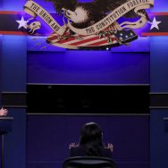 امریکی صدارتی انتخابات، ڈونلڈ ٹرمپ ، جوبائیڈن ، الزامات ، بوچھاڑ