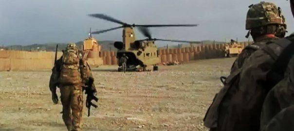 افغانستان ، فوجی انخلاء ، امریکا کا یوٹرن ، نئی شرط رکھ دیں ، واشنگٹن ، 92 نیوز
