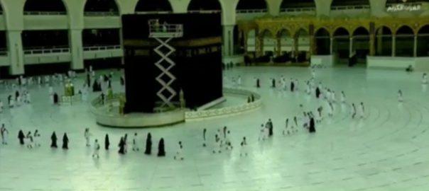 سعودی عرب ، آج ، محدود عمرے ، دوسرے مرحلے ، آغاز ، 92 نیوز