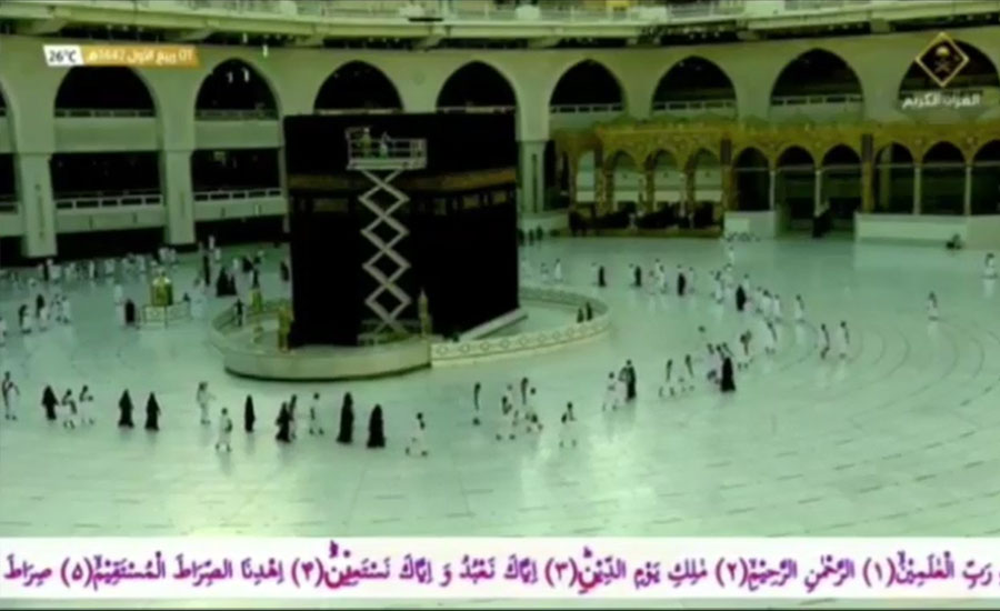 سعودی عرب میں آج سے محدود عمرے کے دوسرے مرحلے کا آغاز