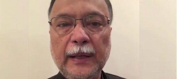 حکومت ، سکیورٹی تھریٹ ایشوز ، آگاہی ، فرض ، احسن اقبال ، لاہور ، 92 نیوز