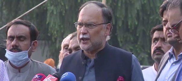 حکومت ، پیمرا کے ذریعے ، پابندی لگا دی ، احسن اقبال ، میڈیا سے گفتگو ، لاہور ، 92 نیوز