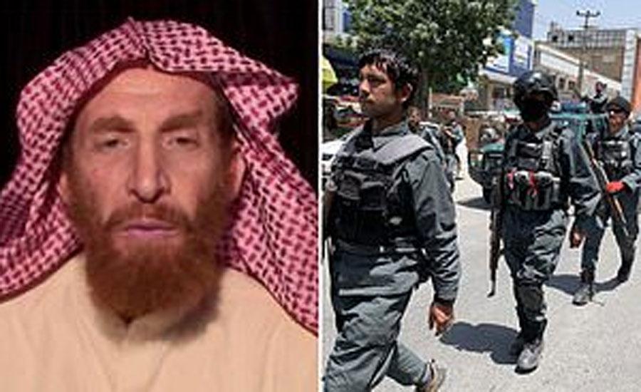 افغان صوبہ غزنی میں القاعدہ کا انتہائی مطلوب رہنماء محسن المصری مارا گیا