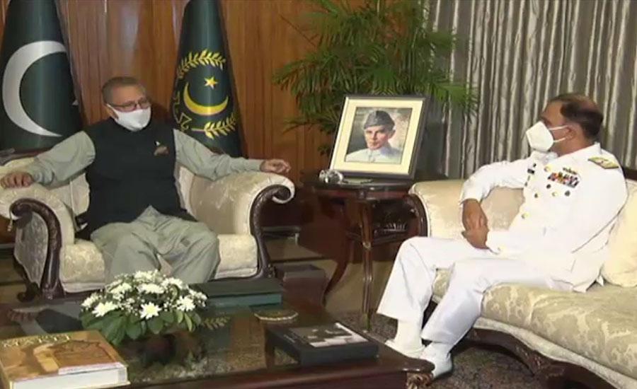 صدر عارف علوی سے نئے امیرالبحر ایڈمرل امجد نیازی کی ملاقات ، عہدہ سنبھالنے پر مبارکباد دی