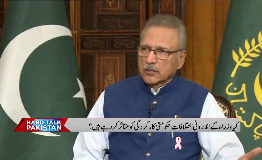 کراچی سندھ کا حصہ ہے اور رہے گا ، صدر عارف علوی