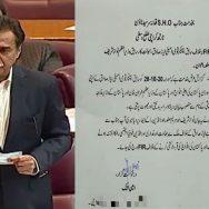 ایاز صادق ، متنازعہ بیان ، کراچی کے شہری ، مقدمے ، تھانے میں درخواست ، 92 نیوز