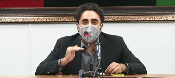 ہماری احتجاجی مہم ، حکومت ، سہولت کار گھبرا گئے ، بلاول ، چیئرمین پیپلزپارٹی ، پریس کانفرنس ، کراچی ، 92 نیوز