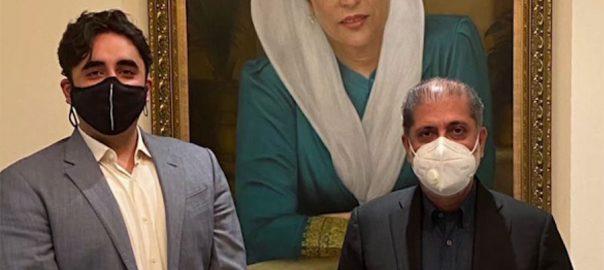 بلاول بھٹو ، دبئی ، رہائش ، بلوچستان نیشنل پارٹی ، سربراہ ، سردار اختر مینگل ، ملاقات