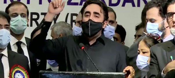 پی ڈی ایم کے ذریعے ، حکومت ، ختم کریں گے، بلاول ، چیئرمین پیپلزپارٹی ، کراچی بار سے خطاب ، 92 نیوز