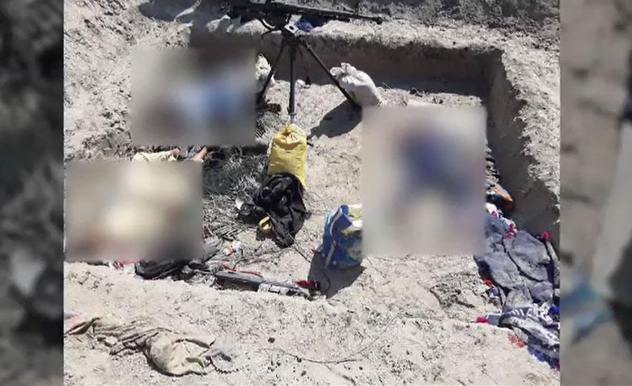 بلوچستان میں دہشتگردی کا بڑا منصوبہ ناکام، دھماکہ خیز مواد برآمد
