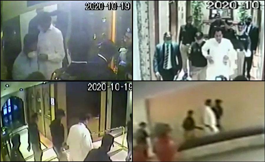 کیپٹن (ر) صفدر کی گرفتاری کی سی سی ٹی وی فوٹیج 92 نیوز نے حاصل کرلی