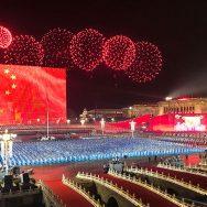 عوامی جمہوریہ چین ، 71 ویں سالگرہ ، بیجنگ ، پرچم کشائی ، پُروقار تقریب ، 92 نیوز