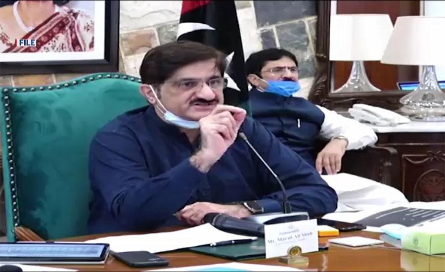 سندھ کابینہ نے صوبے کے ساحلوں سے متعلق صدارتی آرڈیننس مسترد کر دیا
