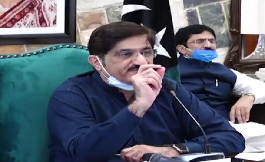 وزیر اعلیٰ سندھ نے صوبے کے تمام سینئر پولیس افسران کا اجلاس طلب کرلیا