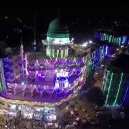 جشن ، عید میلاد النبی ﷺ ، مذہبی ، جوش و خروش ، منایا