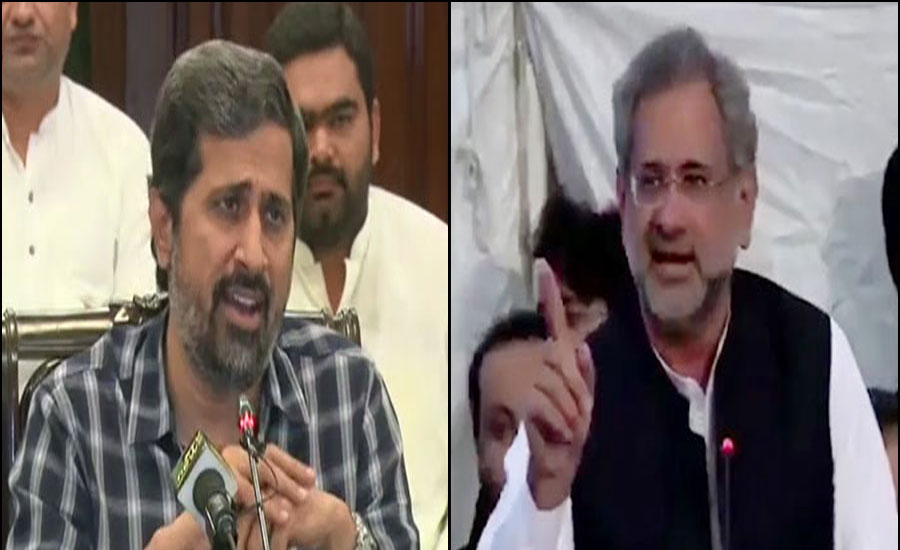 شاہد خاقان کی لیگی کارکنوں کو نئی گائیڈ لائنز، فیاض چوہان کی کڑی تنقید