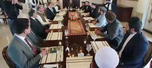 گلبدین حکمت یار ، شاہ محمود قریشی ، ملاقات، بین الافغان مذاکرات ، تبادلہ خیال