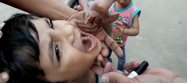 فیصل آباد ، پی ٹو پولیو وائرس ، محکمہ صحت ، چوتھی مہم ، آغاز ، 92 نیوز
