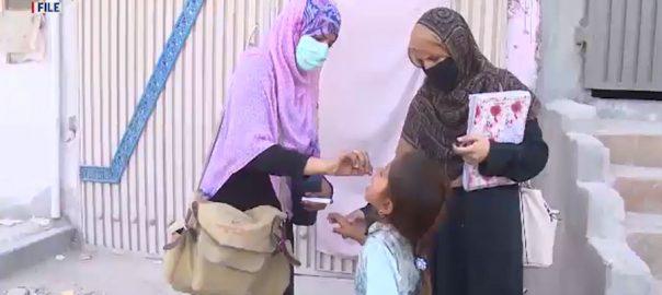 فیصل آباد ، پی ٹو وائرس ، پولیو مہم ، آغاز کل ، ڈسٹرکٹ ہیلتھ آفیسر ، 92 نیوز
