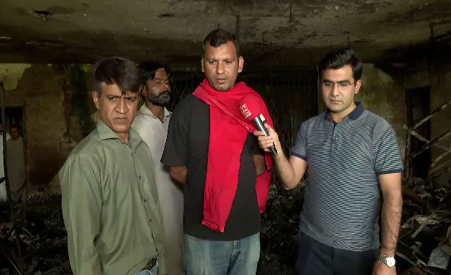 لاہور، حفیظ سنٹر میں آتشزدگی، تاجروں کی اُمیدیں دم توڑ گئیں