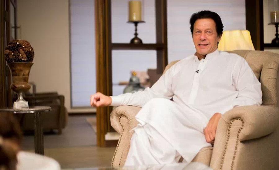 وزیراعظم عمران خان نے زندگی کی 68 بہاریں دیکھ لیں