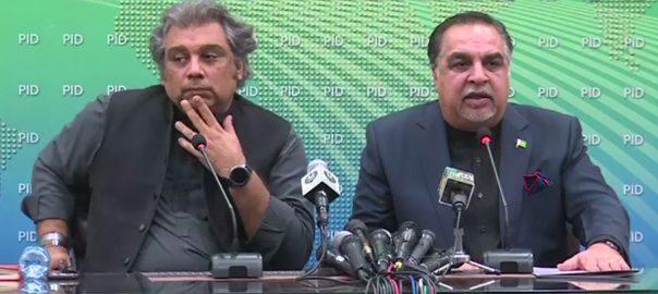 گورنر سندھ ، بنڈل آئی لینڈ منصوبے ، دبئی سے بڑھ کر قرار ، علی زیدی ، کراچی ، 92 نیوز